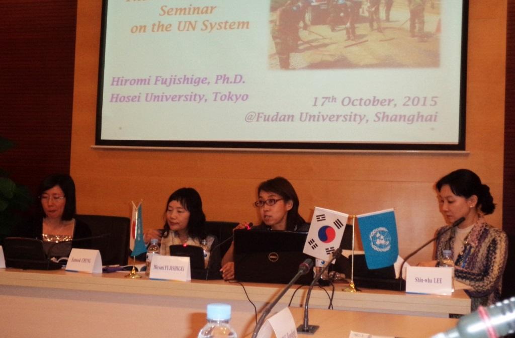 LIU Tiewa, Eunsook CHUNG, Hiromi Nagata FUJISHIGE, and Shin-wha LEE