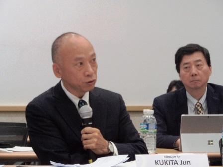 Jun KUKITA, Professor, Kwansei Gakuen University